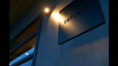 感染予防済綺麗で安い完全個室8名 会議/面接/スクール/WSの入口の写真