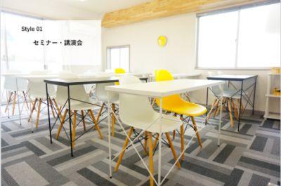 【シトリン会議室】 WIFI・プロジェクター無料の貸し会議室の室内の写真