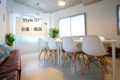 【クリエイティブ会議室】 Wi-Fi/プロジェクタ無料の貸し会議室♪の室内の写真