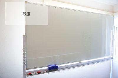 【クリエイティブ会議室】 Wi-Fi/プロジェクタ無料の貸し会議室♪の設備の写真