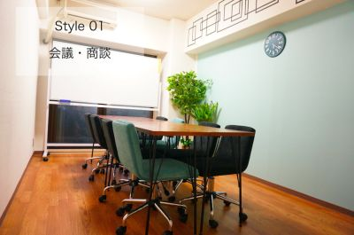 【心斎橋会議室】 Wi-Fi無料の貸し会議室♪の室内の写真