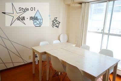 【アクア会議室】 Wi-Fi/プロジェクタ無料の貸し会議室♪の室内の写真
