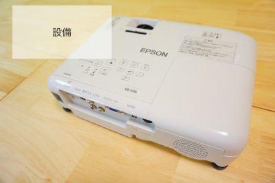 【横浜駅東口会議室】 WIFI/プロジェクター無料の貸し会議室の設備の写真