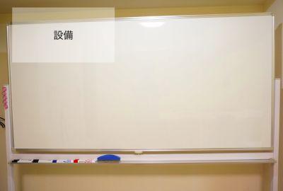 【kurenai会議室】 kurenai会議室の設備の写真