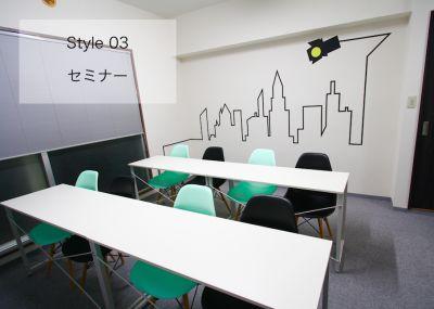 【モダン会議室】 WIFI/プロジェクター無料の貸し会議室の室内の写真