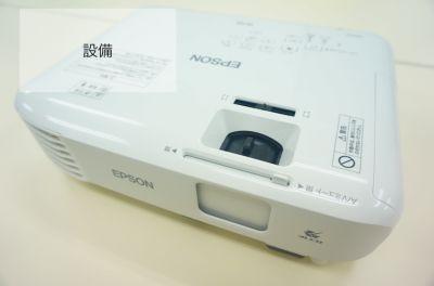 【モダン会議室】 WIFI/プロジェクター無料の貸し会議室の設備の写真