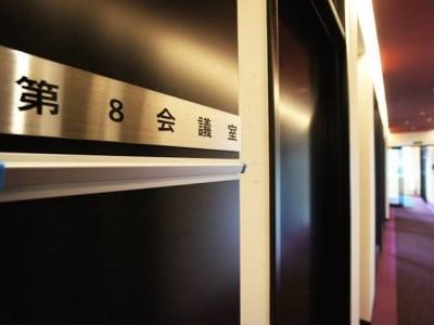 名古屋会議室 栄店 第408会議室(4階)の入口の写真