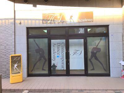 北山田 TS スタジオ 貸切ダンススタジオの外観の写真