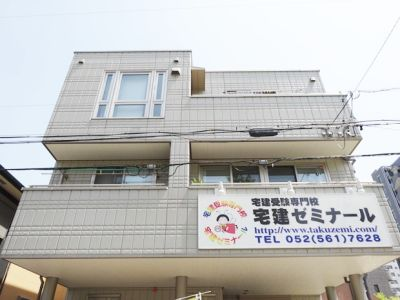 名古屋会議室 フローレンスさくら名駅店 第1会議室の外観の写真