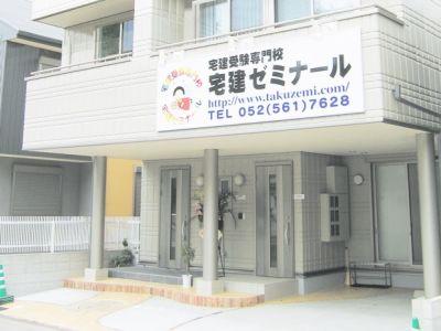 名古屋会議室 フローレンスさくら名駅店 第1会議室のその他の写真