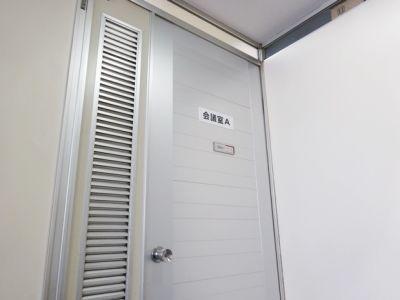 名古屋会議室 さかえビル名古屋駅西口店 会議室A(6階)の入口の写真
