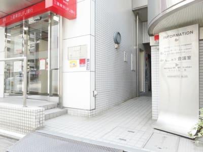 名古屋会議室 橋本ビル千種池下駅前店 B会議室(4階)のその他の写真