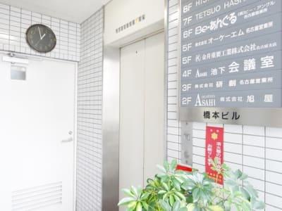 名古屋会議室 橋本ビル千種池下駅前店 C会議室(3階)のその他の写真
