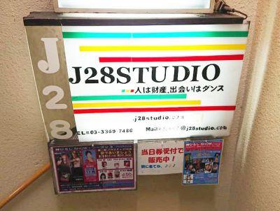 劇場型ミニライブスペース『J28スタジオ』 劇場型レンタル・ライブスペース『J28スタジオ』の入口の写真