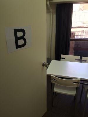 渋谷センター街会議室 個室会議室Bの入口の写真