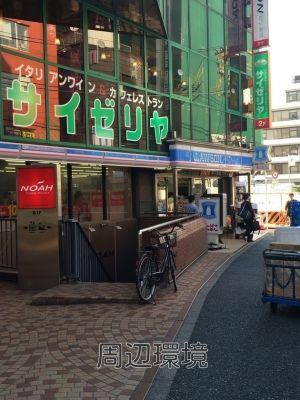 渋谷センター街会議室 個室会議室Aのその他の写真