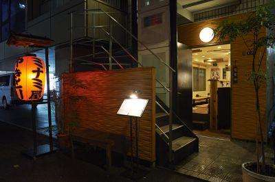 ミナミ屋 キッチン付きレンタルスペースの外観の写真