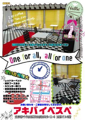 秋葉原イベントスペース「アキバ イベスペ」 レンタル撮影スタジオ・カフェスペースのその他の写真