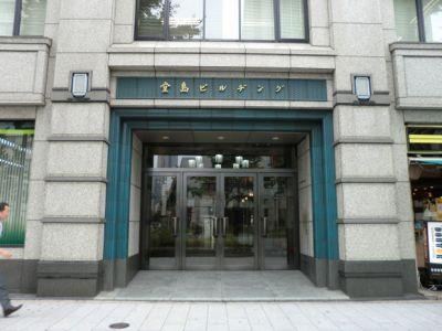 大阪会議室 NSEリアルエステート堂島店 A-1室(1階)の外観の写真