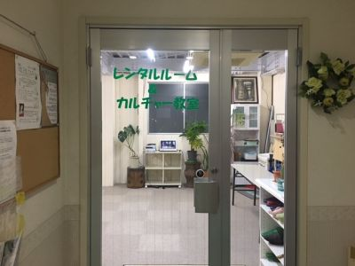 T&kレンタルスペース 多目的スペース(2階)の入口の写真