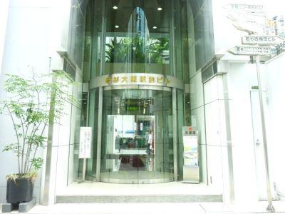 大阪会議室 若杉大阪駅前ビル店 第1会議室(7階)の外観の写真