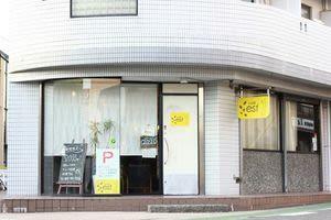 cafe est 貸し会議室、レンタルスペース、個室の外観の写真