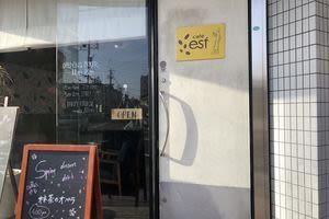 cafe est 貸し会議室、レンタルスペース、個室の入口の写真