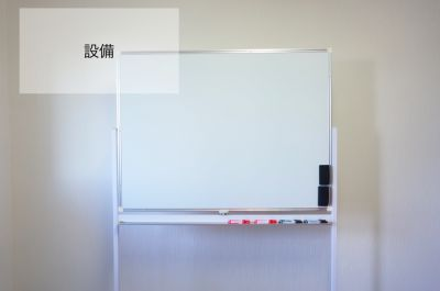 <JWS兜町6名会議室> Wi-Fi無料の完全個室会議室♪の設備の写真