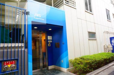 <JWS兜町3名会議室B> 完全個室の貸し会議室♪の外観の写真