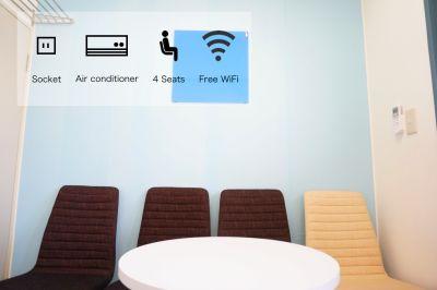 【カジュアル会議室】 Wi-Fi無料の完全個室会議室♪の室内の写真