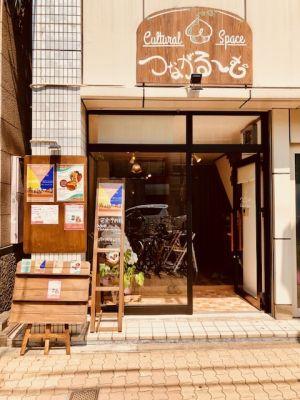 つながるーむ 多目的レンタルスペース1階路面店の入口の写真