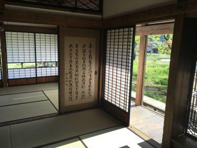 かやぶき古民家 大木邸 多目的スペースの室内の写真