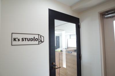 K's STUDIO駒沢 レンタルスペースの入口の写真
