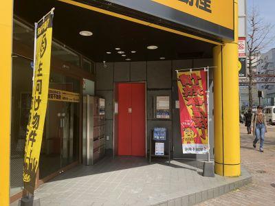 みんなの貸会議室天神西通り北店 802会議室⇨定員10+予備2の入口の写真