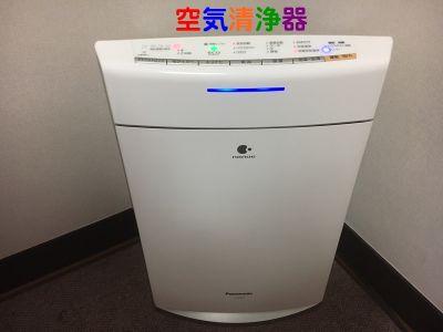 加湿空気清浄機 F-VXJ35-W(ホワイト) - おてがる会議室in758 Share8P『祖☆』の設備の写真
