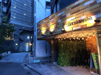 LINK CAFE AOYAMA イベントパーティースペースの外観の写真