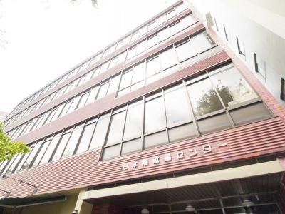 名古屋会議室 日本陶磁器センター 大会議室の外観の写真