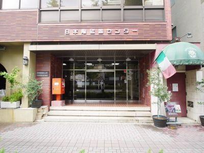 名古屋会議室 日本陶磁器センター 多目的ホールの外観の写真
