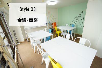 【フレッシュ会議室】 WIFI無料の貸し会議室♪の室内の写真