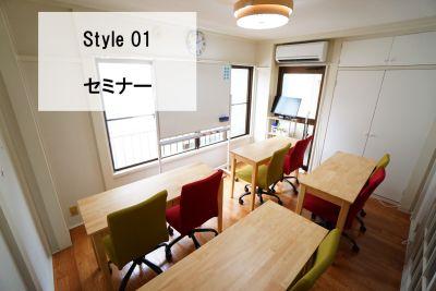 【サボテン会議室】 モニター無料の貸し会議室♪の室内の写真