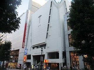 すむぞう渋谷宇田川スタジオ 鏡張りレンタルスタジオの外観の写真