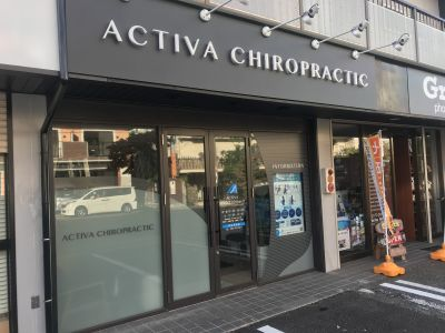 ACTIVA レンタルスタジオ/サロンの入口の写真