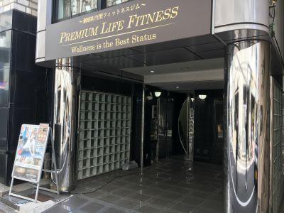 PLF東銀座店 レンタルスタジオ[2F]の外観の写真
