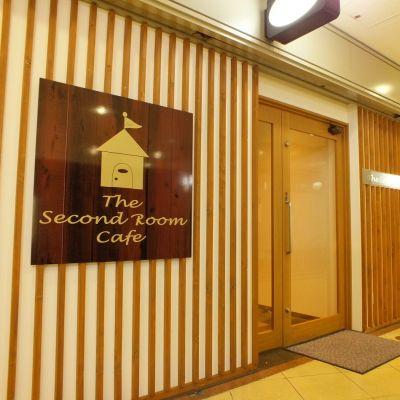 個室Cafeセカンドルームカフェ 個室小の外観の写真