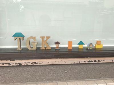 studio tgk レンタルスタジオの外観の写真