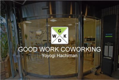 Good Work 1番会議室の入口の写真