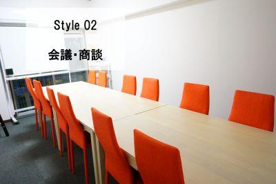 【ソレイユ会議室】 ソレイユ会議室の室内の写真