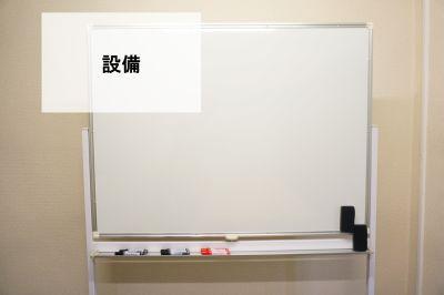 【ソレイユ会議室】 ソレイユ会議室の設備の写真