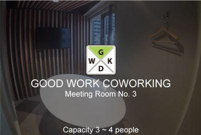 Good Work 会議室3番の室内の写真