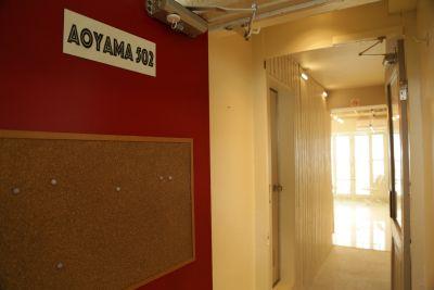青山展示室 多目的スペース502の入口の写真